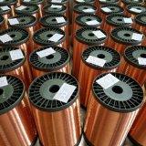 Emaillierter kupferner plattierter Aluminiumdraht der Kategorien-220 (ECCA)