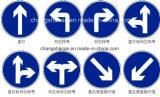 도로에 방향 표시