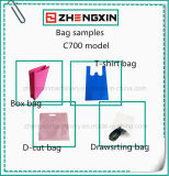 Automático no tejidas fabricante de bolsas de moda (zxl-c700)