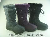 Способ вскользь в удобных ботинках снежка (D39-MP13)