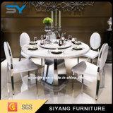 セットの大理石の円形のダイニングテーブルを食事するホーム家具