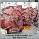 광업 고압 금속에 의하여 일렬로 세워지는 진창 원심 슬러리 펌프