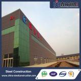 Prefabricated 가벼운 강철 구조물 창고 또는 작업장