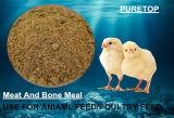 Питание цыпленка животного корма мяса и костяной крупы