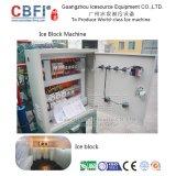 1ton zu am meisten benutzter industrieller Speiseeiszubereitung-Maschine des Block-100tons