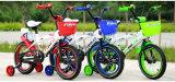 中国の熱い販売の良質の普及した子供のバイク、10インチの最もよい販売の子供バイク、鉄骨フレーム12人のインチのよい子供のバイク
