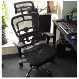 최대 대중적인 사무실 메시 의자