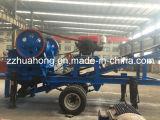 Planta del mineral de la trituradora de China Mobile/de la trituradora de quijada de la piedra/de los minerales