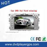 フォードの勝利のための二重DIN車のDVDプレイヤー