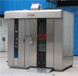 전기 16의 쟁반 빵집 판매 (ZMZ-16D)를 위한 회전하는 선반 오븐