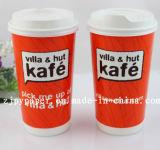 Кофейные чашки бумаги стены кофейных чашек бумажного стаканчика компании напечатанные логосом устранимые бумажные двойные