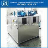 商業ドライアイスのクリーニング機械