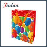 Сладостная конструкция с днем рождения подгоняет мешок конфеты логоса розничный бумажный