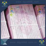 安全ライン機密保護の切符の印刷