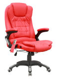 Chaise de bureau de massage de la vibration Kd-Mc8025/chaise sans fil de bureau de massage du massage Chair/Heating