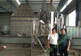 食糧販売のための液体の使用の噴霧乾燥器