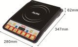 2015家庭電化製品、台所用品、誘導電気加熱炉、ストーブ(SM-A9)