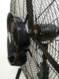 Nebel-Ventilator-industrieller Ventilator-Ventilator-Kühlender Ventilator