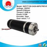 24VDC 1.43n. Alto motor de la C.C. Gaer de la alta calidad de la torque de M 312W