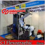 Macchina da stampa materiale del PVC