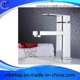 Nr 1 Grote Leverancier voor de Montage van de Badkamers en Sanitaire Waren