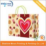 Modèle mignon adapté aux besoins du client de sac de papier d'emballage de cadeau pour les enfants (QYZ231)