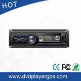 USB SDスロットを持つ苦境のパネル1 DIN車のDVDプレイヤー
