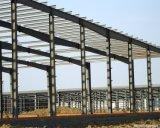 アンディーの大きい鉄骨構造の倉庫