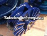 수평한과 Verical Slurry Pump Polyurethane Impeller (AH/SP)