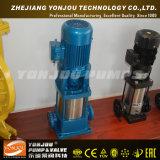 Pompe à eau centrifuge à plusieurs étages cryogénique