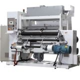 高品質の点検および巻き戻す機械の使用される