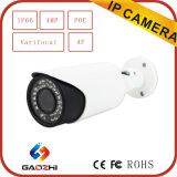 De distancia focal variable a prueba de agua Movimiento de largo alcance del control de calidad de la cámara Pasado