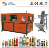 Máquina que sopla de la bebida de la botella carbónica del animal doméstico con 4cavities