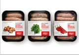 Película de empaquetado respetuosa del medio ambiente del envasado de alimentos congelado