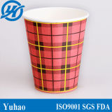 255ml (9oz) Tall Vending Paper Cup