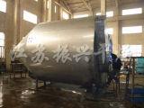 Secador de pulverizador centrífugo de alta velocidade para intermediários das tinturas básicas & dos pigmentos/tinturas