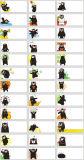 2016 de Nieuwe Ontwerp Afgedrukte Stickers 20meters/Roll van de Naam van het Beeldverhaal van pvc