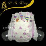B Gradesuperの赤ん坊のための薄く柔らかい動悸のおむつ