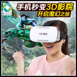 싼 Vr Box 제 Generation 3D Glasses, 3D Helmet Film Use