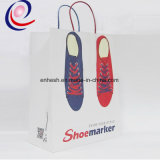 Création en usine Designs Shop Packaging Paper Bag Low Cost