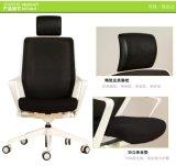 상업적인 가구 일반 용도 사무용 가구 행정실 의자