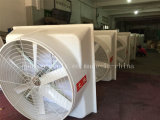 Ventilateur d'extraction industriel de ventilateur de cône de ventilateur en verre de fibre de l'atelier FRP