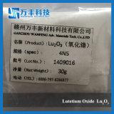 希土類酸化物のルテチウム99.99% Lu2o3