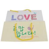 Popular Design Customizable Offset Printing Gift Paper Bag