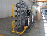 逆浸透の水処理機械