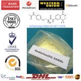 Порошок Andarine S4 высокой очищенности 99% палевый для культуристов
