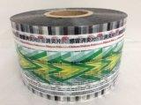 Film stratifié pharmaceutique pour les capsules et les tablettes de empaquetage (PET/AL/PE)