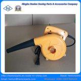 Воздуходувка 4 цветов портативная электрическая