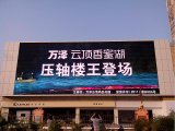 Low power Consumption Ckgled P10 outdoor LED Advertizing display