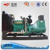 40kw quatre lignes triphasées groupe électrogène diesel de Yuchai